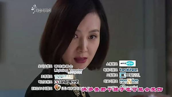 [TSKS][The five[01_09_02][20121014-142243-1]
