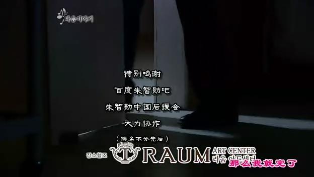 [TSKS][The five[01_08_52][20121014-142143-3]