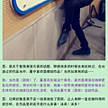 """13.01.11 朱智勋 嘉宾主持 金材昱""""Friends FM""""广播节目-21"""