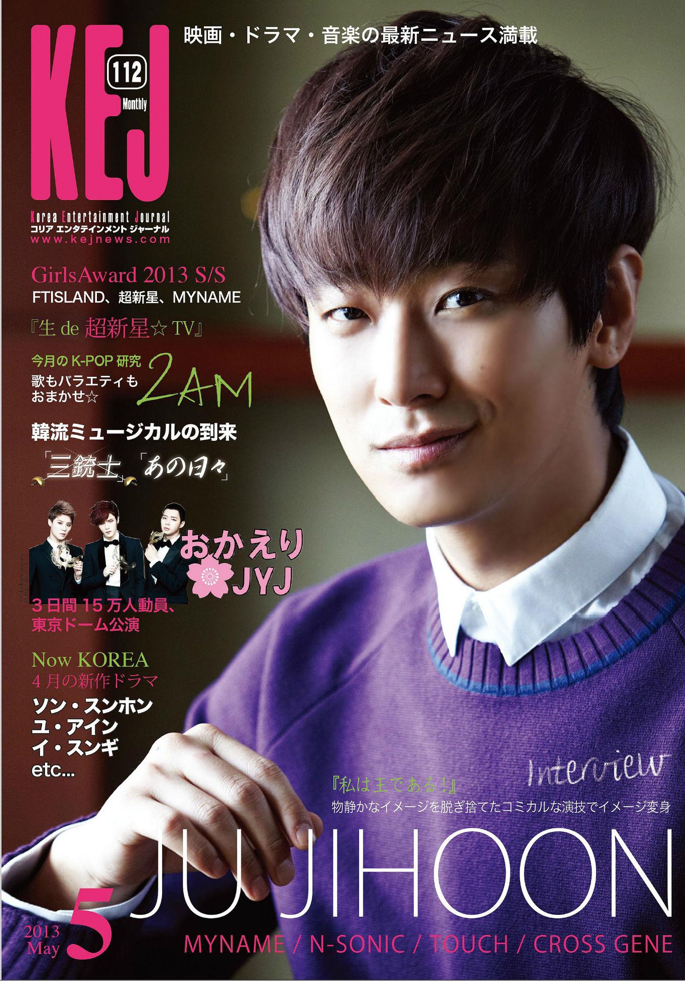 KEJ Vol.112封面01