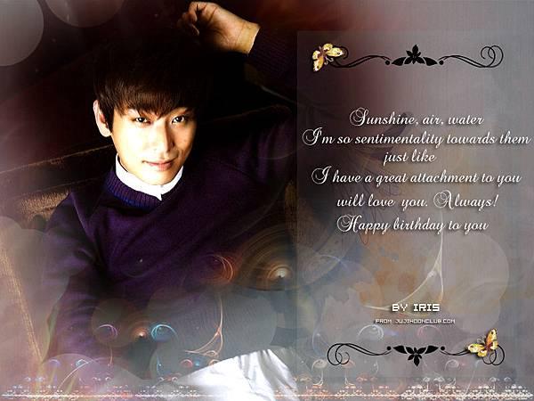 By iris for dear Jihoon