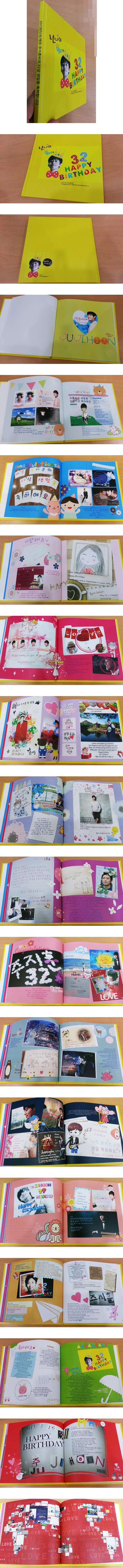 20130516_photo_book
