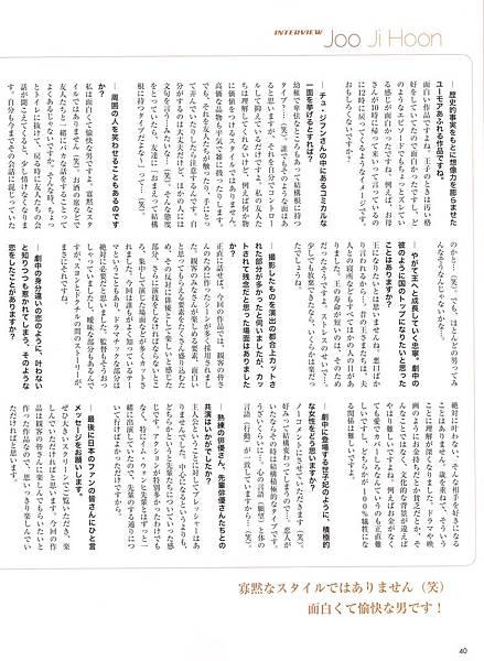 HARYU TOP 066