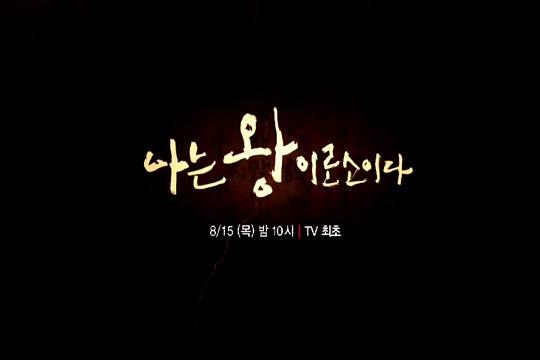 movie[00_00_26][20130810-150351-0]
