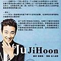 「韓Fun第114号」采访2