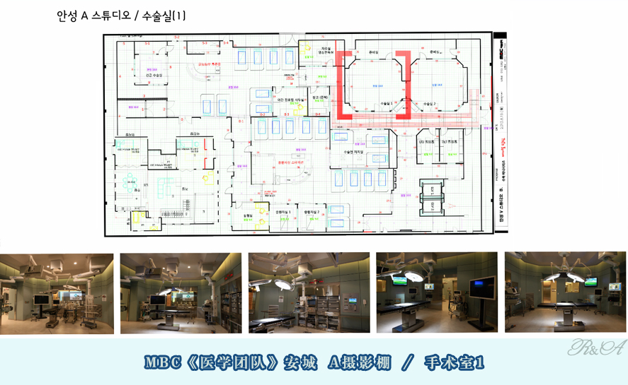5-安城A摄影棚-手术室1