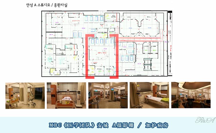 9-安城A摄影棚-加护病房