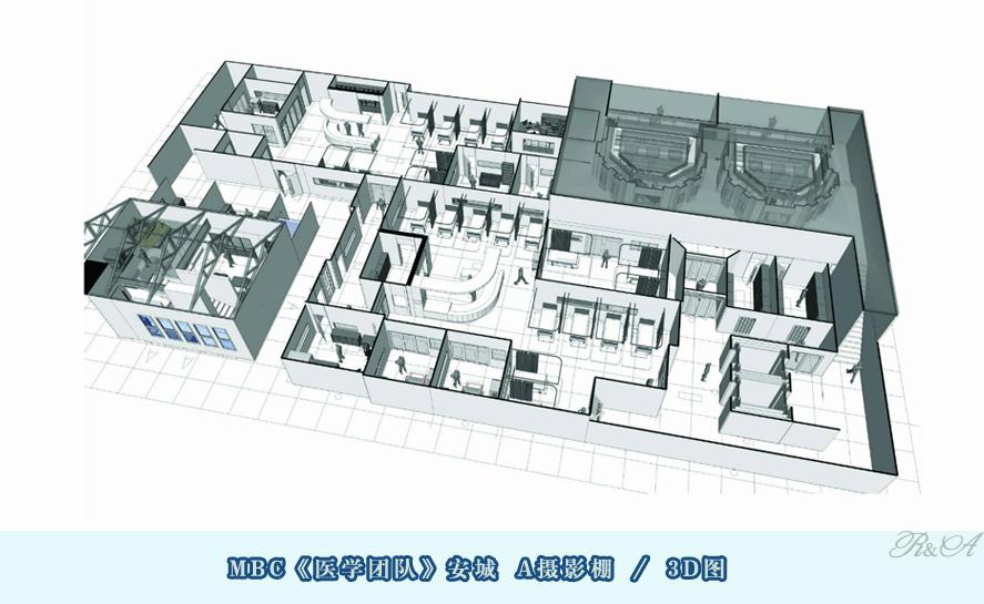 12-安城A摄影棚-3D图