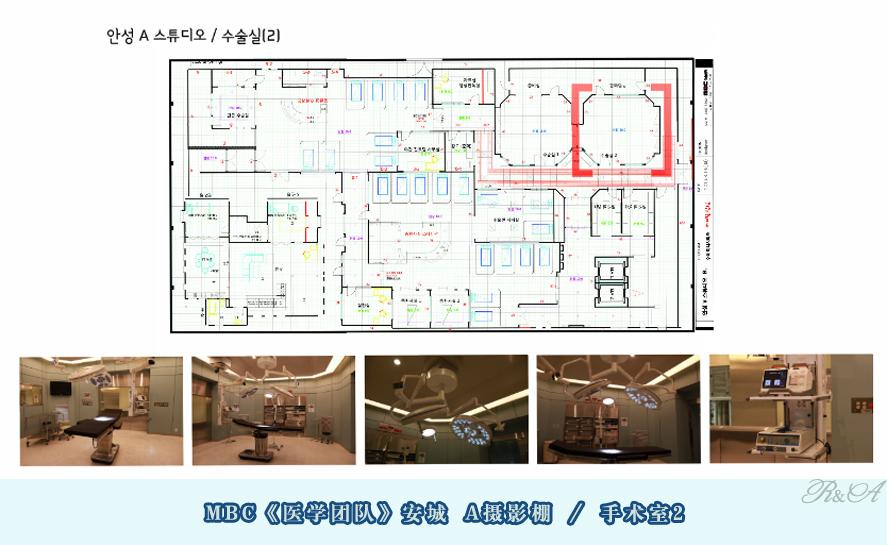 6-安城A摄影棚-手术室2