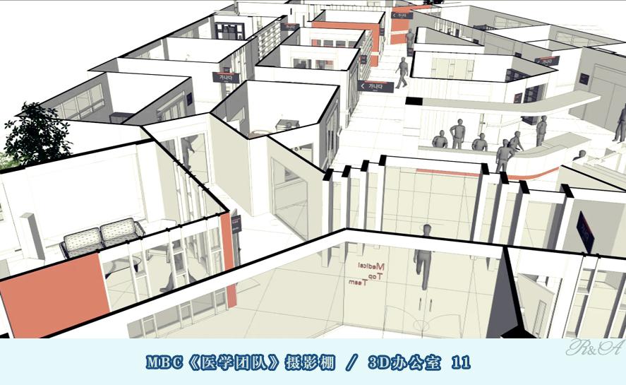 安城摄影棚3D办公室-11