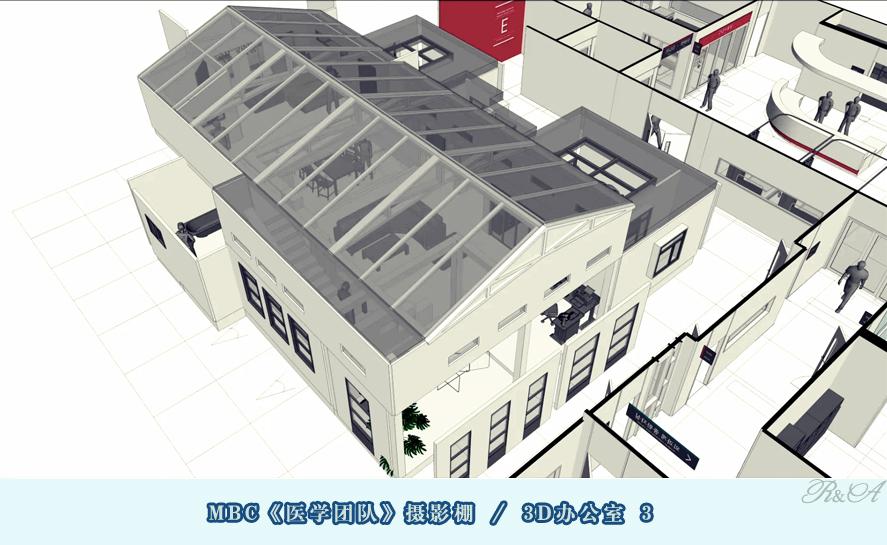安城摄影棚3D办公室-3