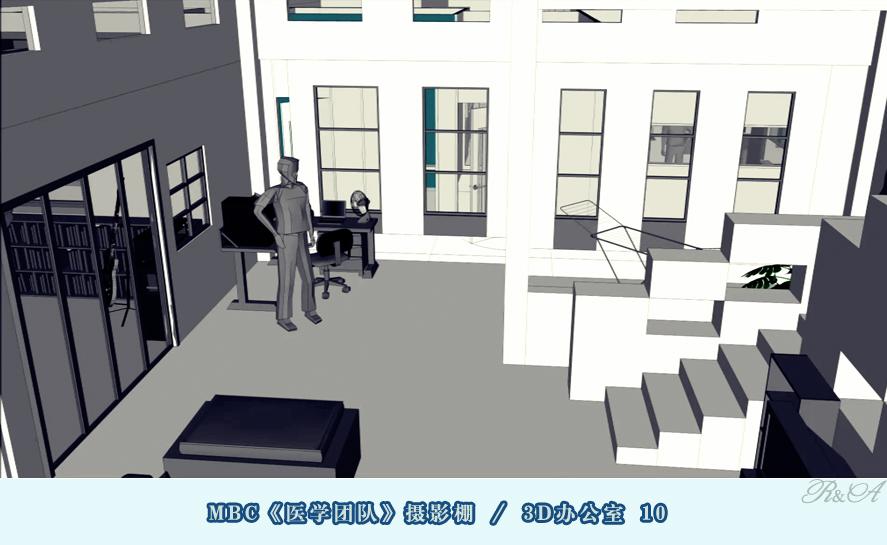 安城摄影棚3D办公室-10