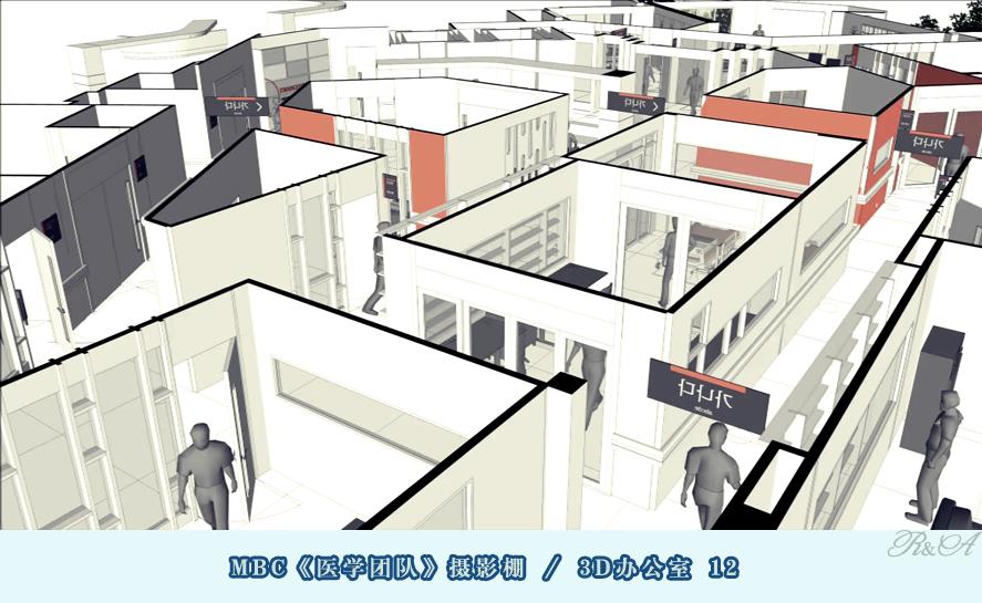 安城摄影棚3D办公室-12