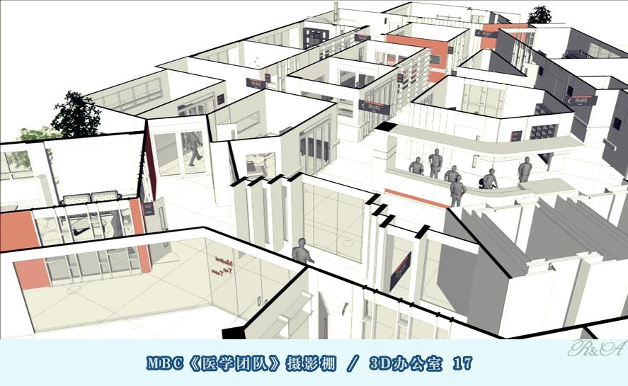 安城摄影棚3D办公室-17