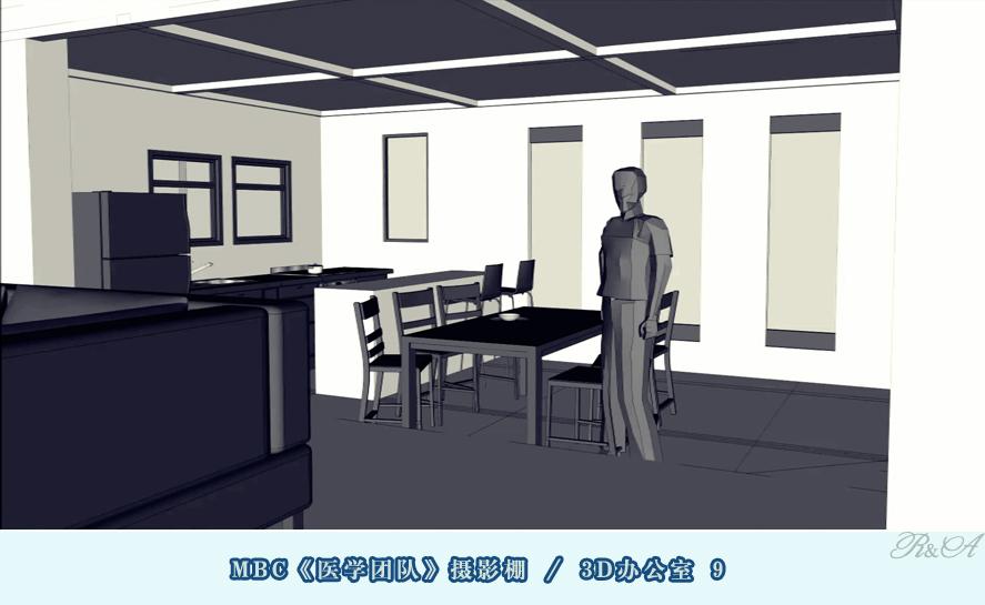 安城摄影棚3D办公室-9