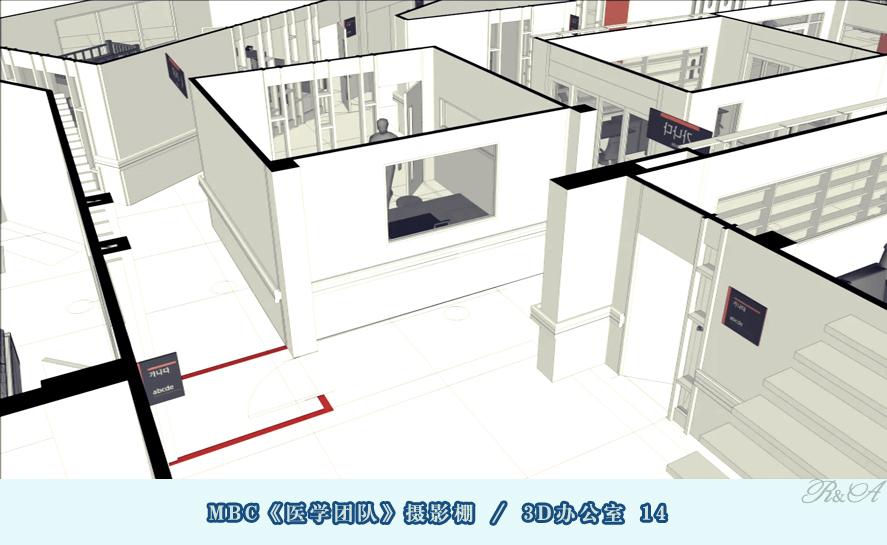 安城摄影棚3D办公室-14