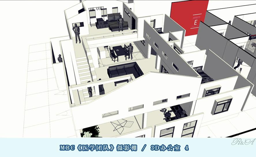 安城摄影棚3D办公室-4