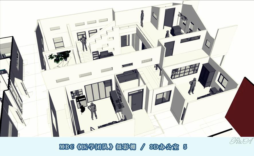 安城摄影棚3D办公室-5