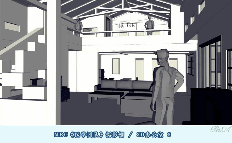 安城摄影棚3D办公室-8