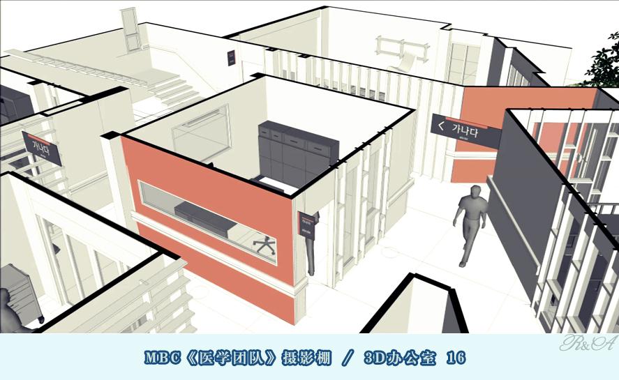 安城摄影棚3D办公室-16