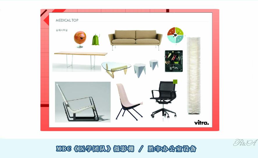 安城摄影棚3D办公室-胜宰办公室设备