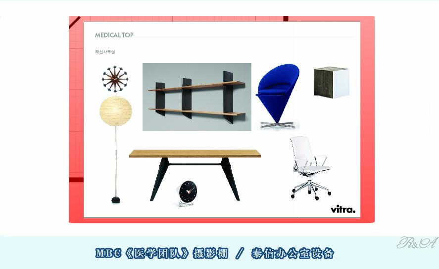安城摄影棚3D办公室-泰信办公室设备
