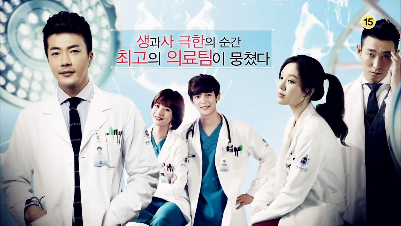 Medical_Top_Tea[00_00_04][20131006-235134-1]_副本