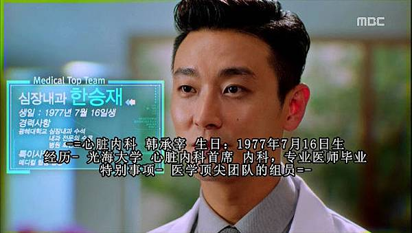 [TSKS][Medical.[00_31_01][20131017-092125-0]
