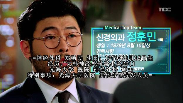 [TSKS][Medical.[00_31_29][20131017-092203-3]