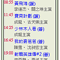 火狐截圖_2014-01-07T01-37-30.157Z