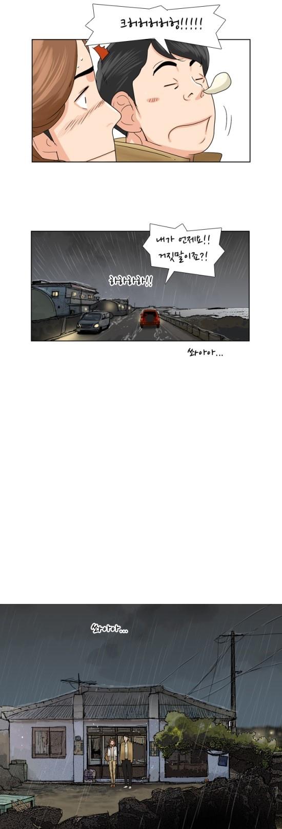 웹4_copy