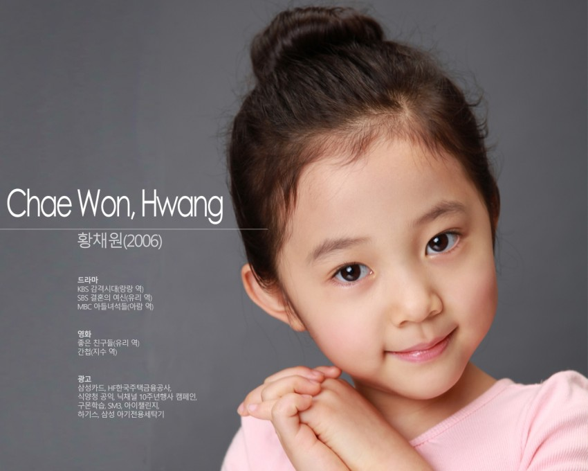 web_3556499196_5d5a3245