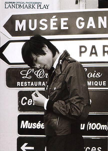 PARIS3_副本.bmp