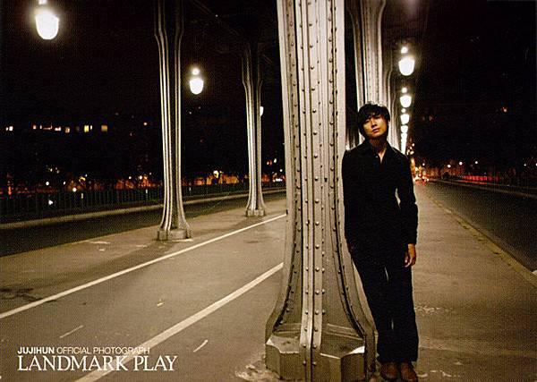 PARIS5.bmp