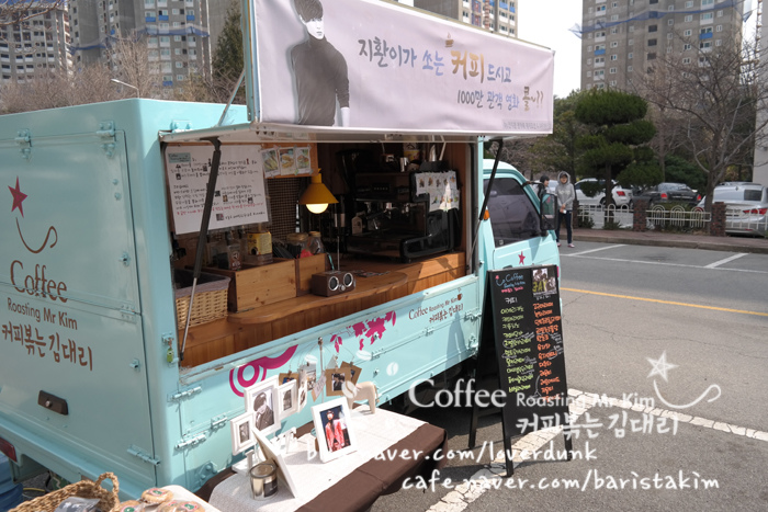 커피차,커피트럭,대국남아,제이,전지환,좋은친구들,커피볶는김대리,연남동카페,홍대카페_(21)