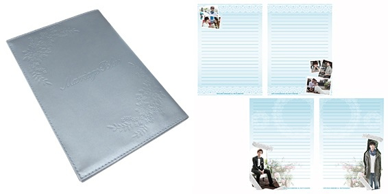 mb_item_diary_cover_img-horz