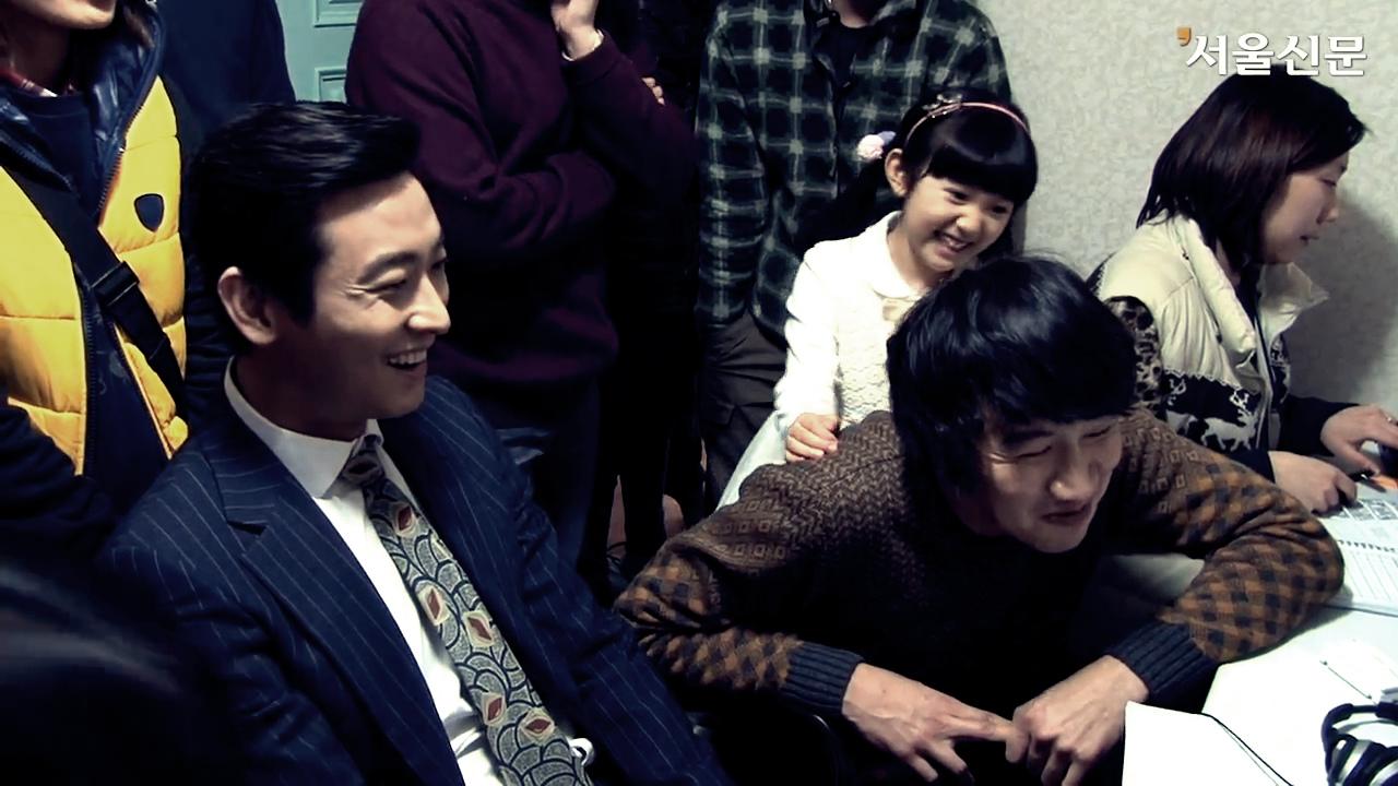 Ji_Sung[00_00_44][20140612-202539-3]
