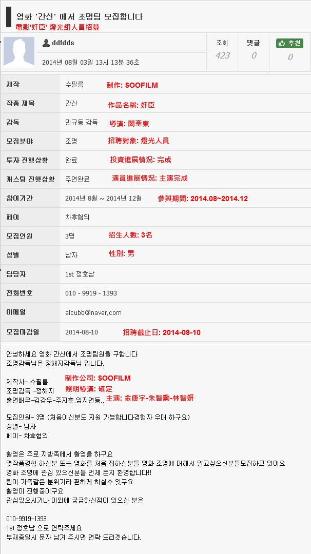 火狐截圖_2014-08-05T12-52-49.654Z