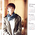 2015 calendar.png