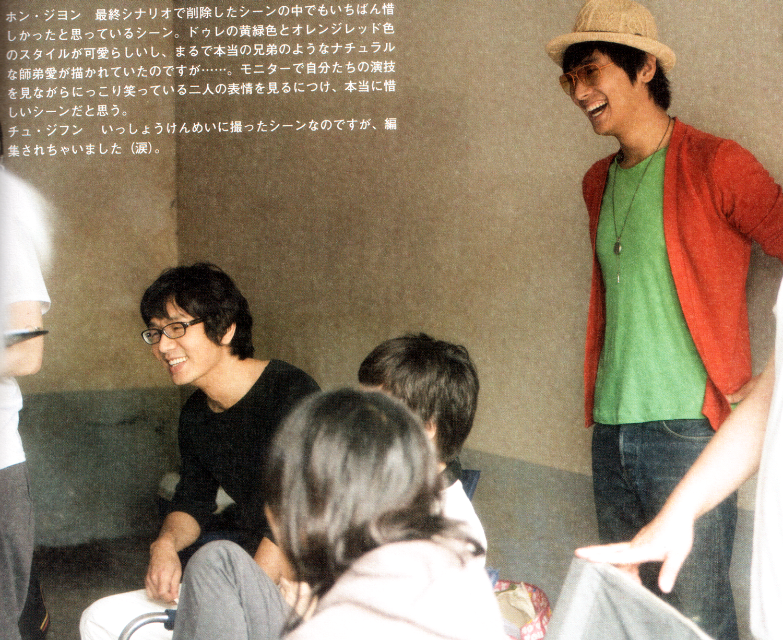 NOTEBOOK22_副本