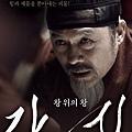 movie_image (4).jpg