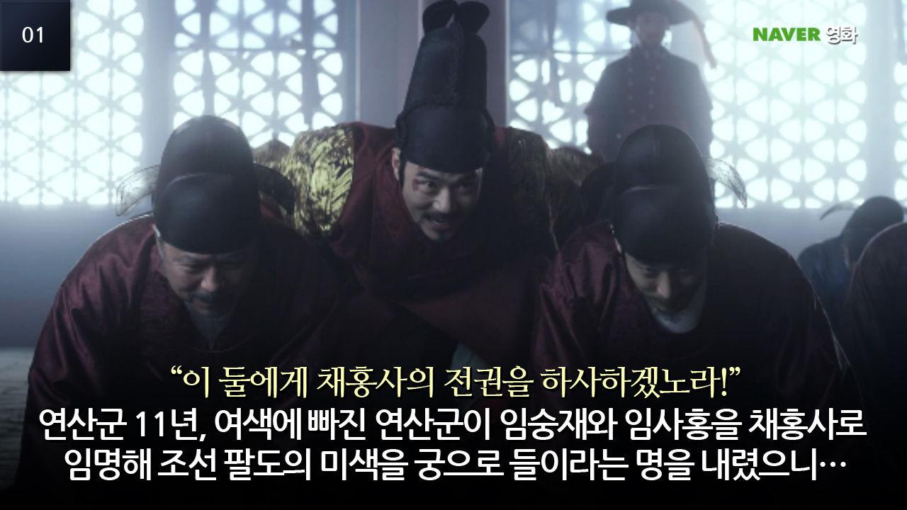 movie_image(1)