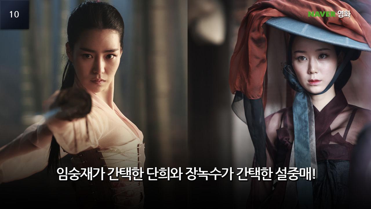 movie_image(10)