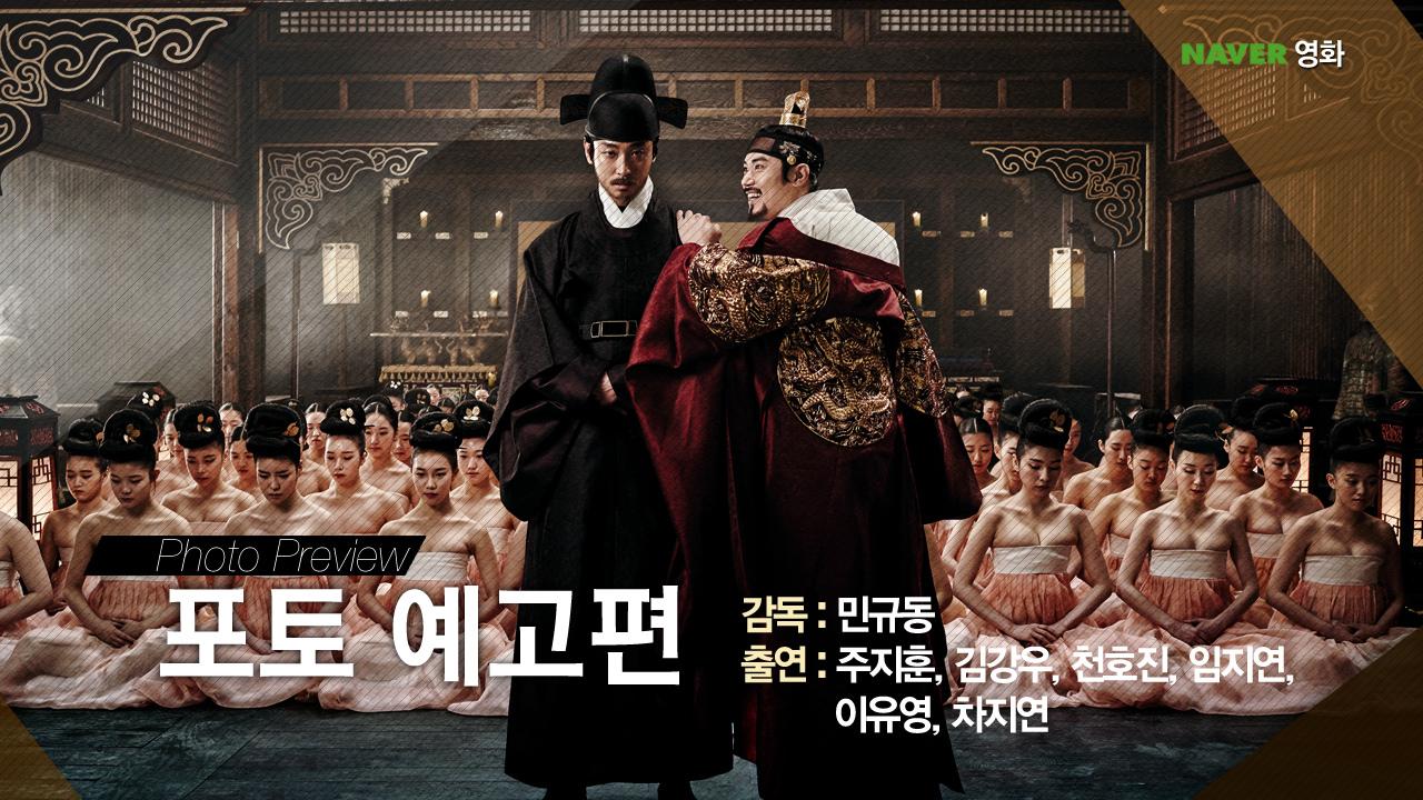 movie_image(0)
