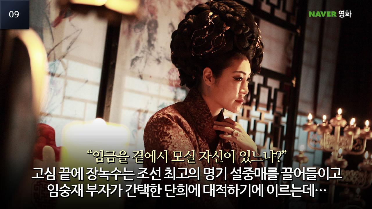 movie_image(9)