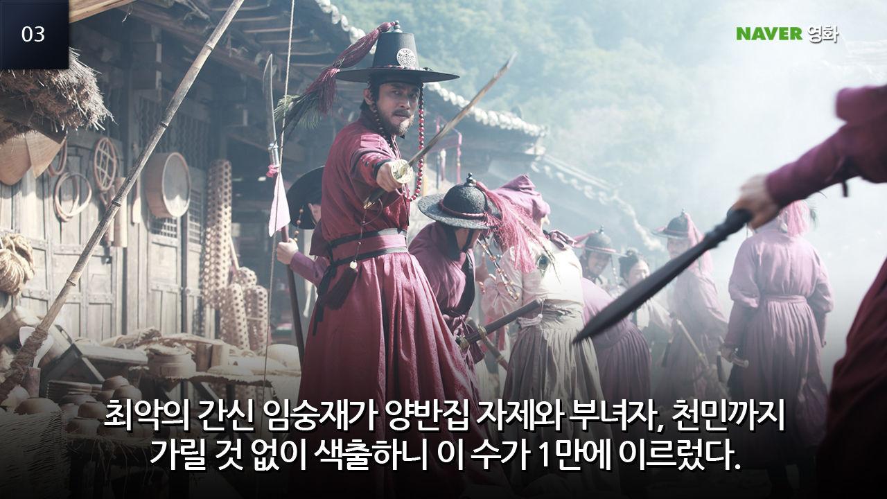 movie_image(3)