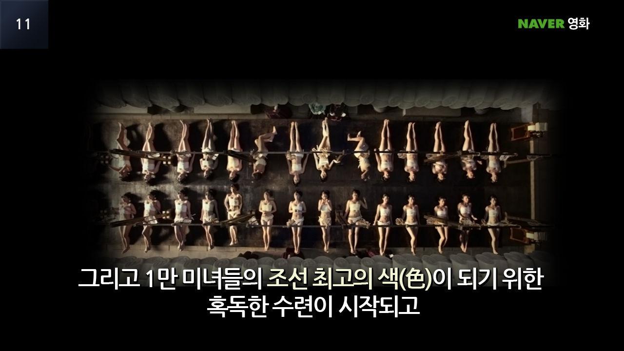 movie_image(11)