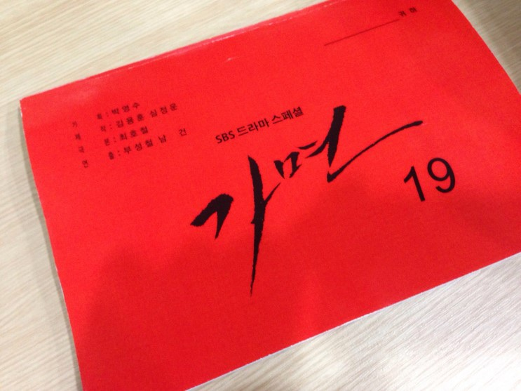 NaverBlog_20150726_213539_01