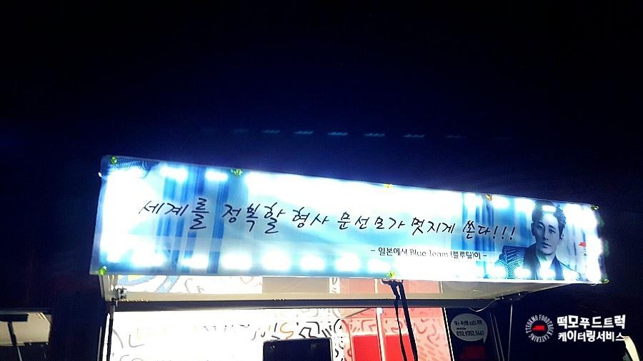 KakaoTalk_20151030_224453286