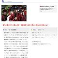 火狐截圖_2015-11-21T02-35-11.703Z
